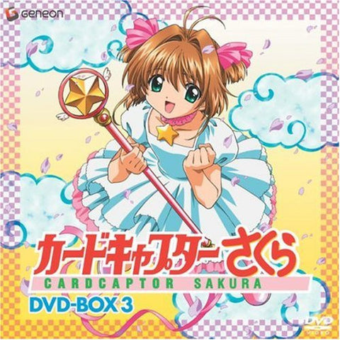 Image for Cardcaptor Sakura DVD Box 3