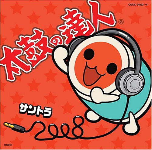 Image 1 for Taiko no Tatsujin Original Soundtrack 2008