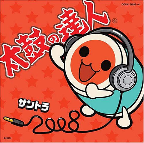 Image for Taiko no Tatsujin Original Soundtrack 2008