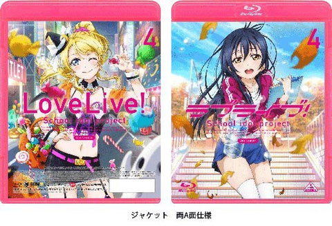Image for Love Live 2nd Season 4