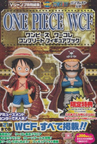 Image 1 for One Piece Wcf Complete Figure Book