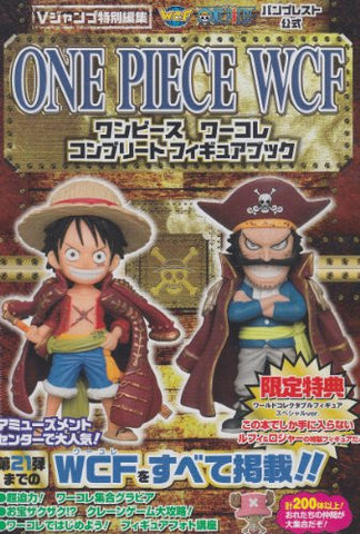 Image for One Piece Wcf Complete Figure Book