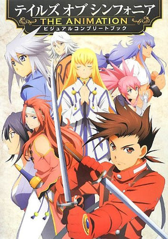 Tales Of Symphonia   Tales Of Symphonia The Animation Visual Complete Book