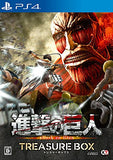 Thumbnail 1 for Shingeki no Kyojin [Treasure Box]