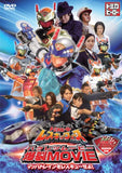 Thumbnail 1 for Tomica Hero Rescue Force Bakuretsu Movie - Mach Train Wo Rescue Seyo