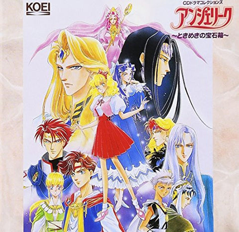 Image for CD Drama Collections Angelique ~Tokimeki no Housekibako~