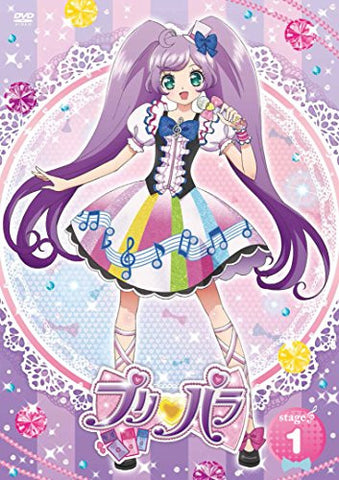 Image for Pripara Stage 1