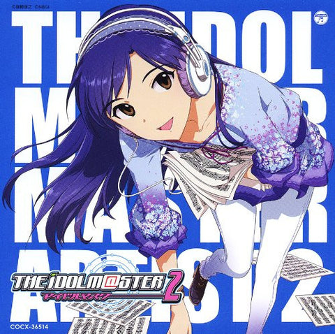 Image for THE IDOLM@STER MASTER ARTIST 2 -FIRST SEASON- 05 Chihaya Kisaragi