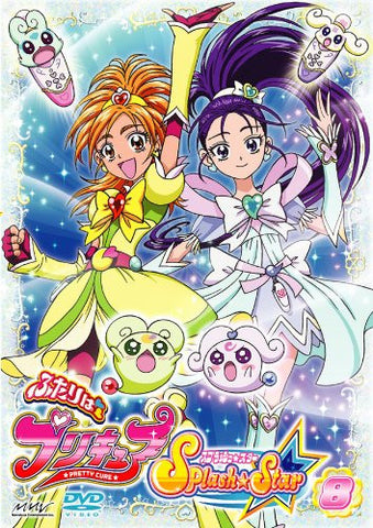 Image for Futari Wa Pre Cure Splash Star Vol.8