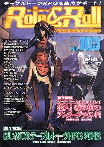 Image 1 for Role&Roll #103 Japanese Tabletop Role Playing Game Magazine / Rpg