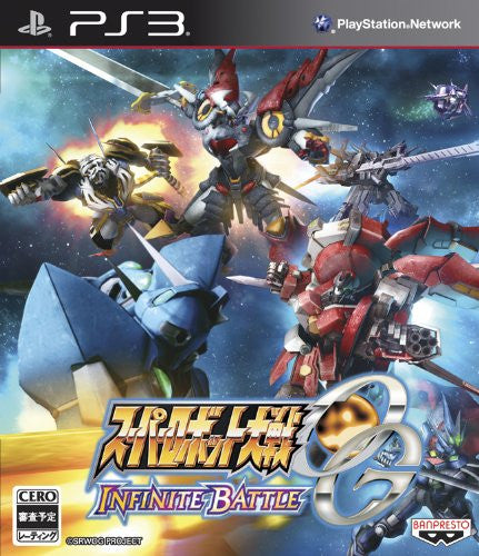 Image 1 for Super Robot Taisen OG Infinite Battle
