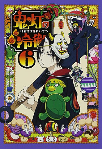 Image for Hozuki No Reitetsu Vol.6 [DVD+CD Limited Pressing A Ver.]