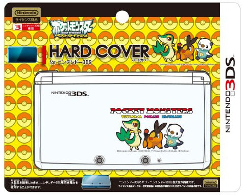 Image for Pocket Monsters Hard Cover for Nintendo 3DS (T.P.M)