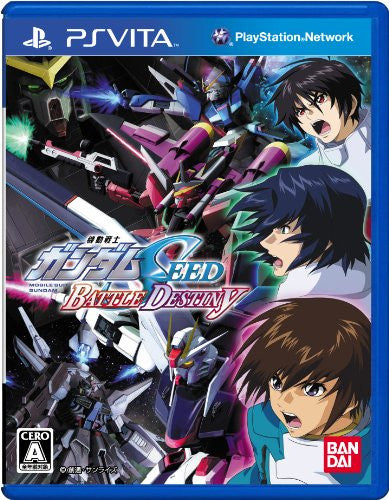 Image 1 for Mobile Suit Gundam Seed Battle Destiny