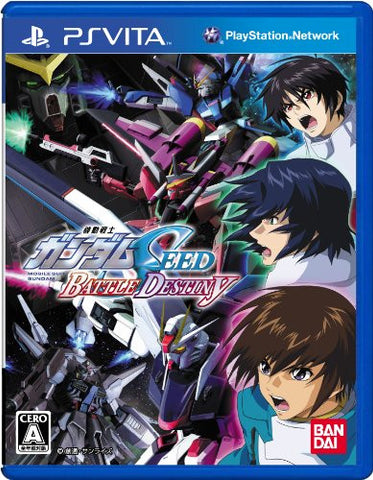Image for Mobile Suit Gundam Seed Battle Destiny