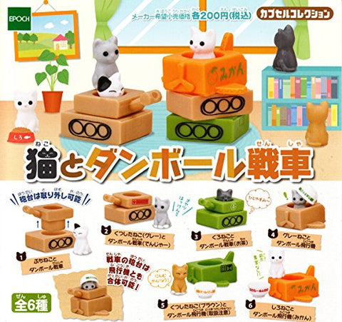 Cat and Cardboard Tank - Miniature - Black Cat and Carboard Tank (Tea) (Epoch)