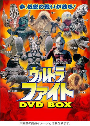 Image for Ultra Fight DVD Box