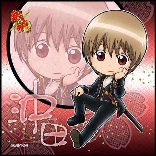Image 1 for Gintama - Okita Sougo - Mini Towel - Towel - Ver.5 (Broccoli)