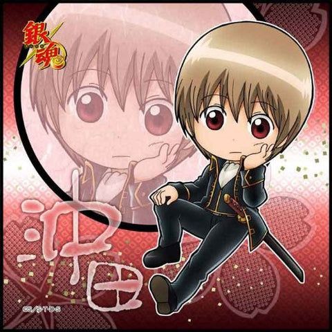 Image for Gintama - Okita Sougo - Mini Towel - Towel - Ver.5 (Broccoli)