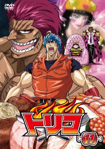 Image for Toriko Vol.11
