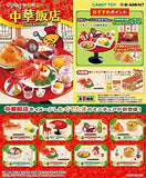 Gudetama - Gudetama Chinese Restaurant - Miniature - Re-Ment Sanrio Series - 1 - Tomato Egg (Re-Ment) - 1