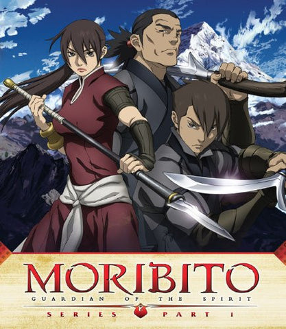 Image for Moribito: Guardian of the Spirit, Part 1  [dts]