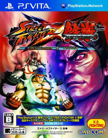Image for Street Fighter X Tekken