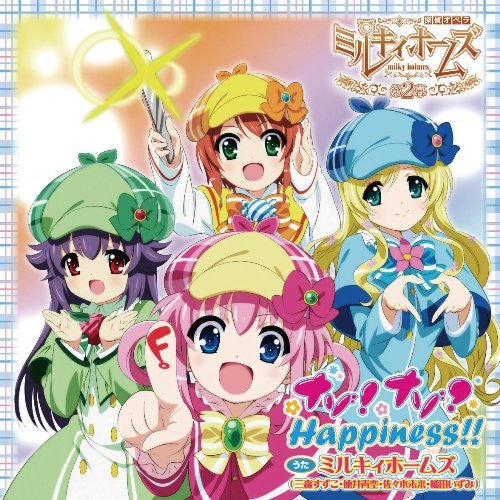 Image 1 for Nazo! Nazo? Happiness!! / Milky Holmes