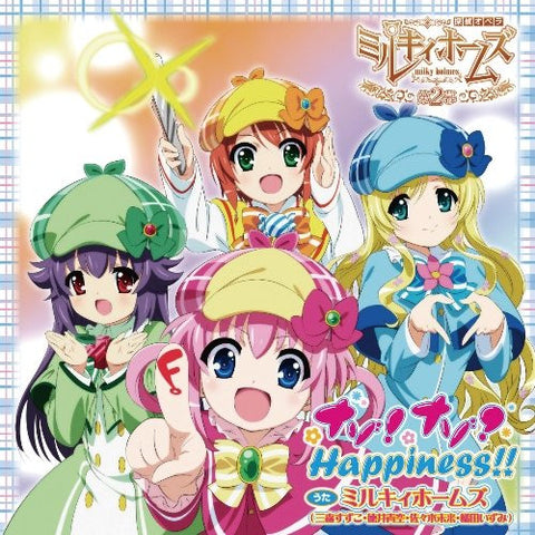 Image for Nazo! Nazo? Happiness!! / Milky Holmes