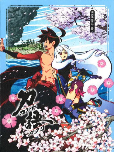 Image 1 for Katanagatari Vol.4 Hakuto Hari [Blu-ray+CD Limited Edition]