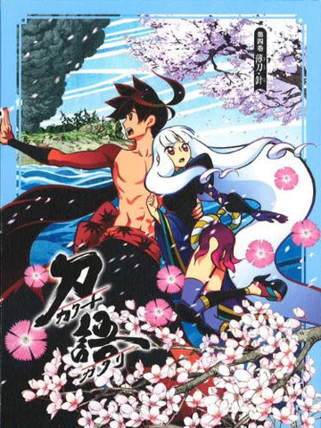 Image for Katanagatari Vol.4 Hakuto Hari [Blu-ray+CD Limited Edition]