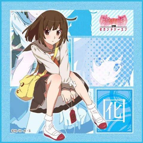 Image for Monogatari Series: Second Season - Sengoku Nadeko - Mini Towel - Towel (Broccoli)