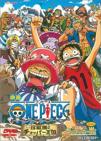 Image for One Piece - Chinjyu-tou no Chopper Oukok