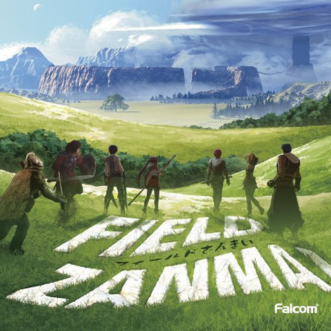 Image for FALCOM FIELD ZANMAI