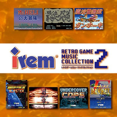 Image for irem RETRO GAME MUSIC COLLECTION 2