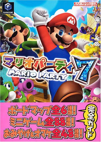 Mario Party 7 Strategy Book / Gc