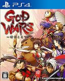 Thumbnail 1 for God Wars: Toki wo Koete