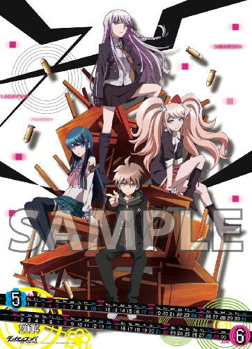 Image 2 for Dangan Ronpa: The Animation - Wall Calendar - 2014 (Try-X)[Magazine]
