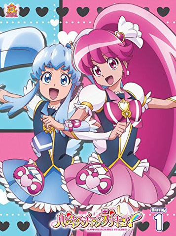 Image for HappinessCharge PreCure Vol.1