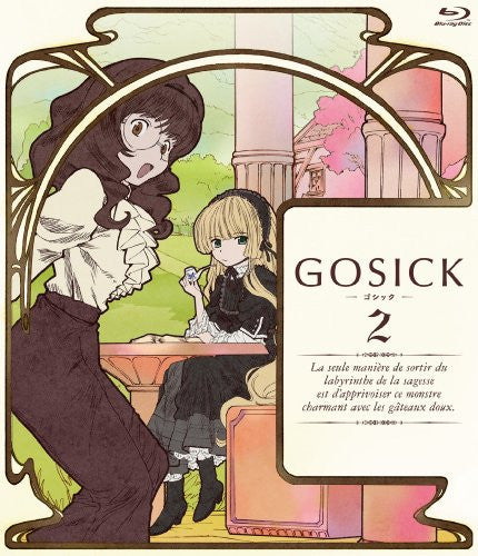 Image 1 for Gosick Vol.2 [Blu-ray+DVD]