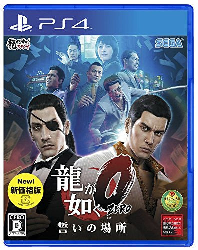 Image 1 for Ryu ga Gotoku Zero: Chikai no Basho (New Price Version)