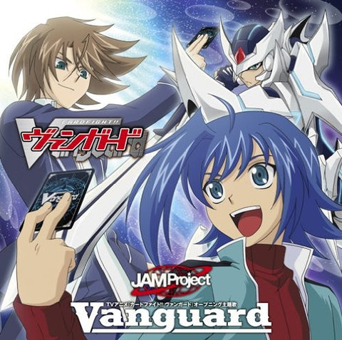 Image for Vanguard / JAM Project