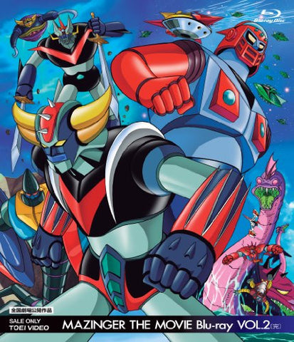 Image for Mazinger The Movie Vol.2