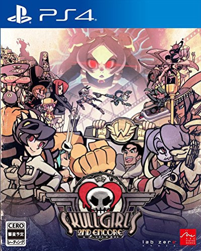 Image 1 for Skullgirls 2nd Encore
