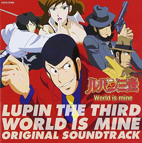 Image 1 for CR Lupin III World is mine ORIGINAL SOUNDTRACK