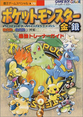 Image 1 for Pokemon Gold And Silver Ultimate Trainer Guide Book / Gb