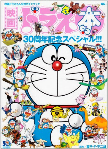 Image 2 for Doraemon Doraebon 30th Anniversary Special Official Guide Book