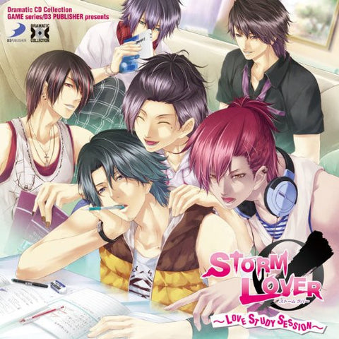 Image for Dramatic CD Collection STORM LOVER ~Love Study Session~