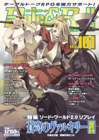 Image for Role&Roll #101 Japanese Tabletop Role Playing Game Magazine / Rpg