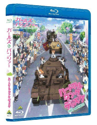 Image 2 for Girls Und Panzer - Heartful Tank Disc [2Blu-ray+CD]